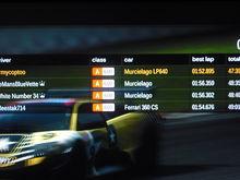 GT2 Catalunya 001