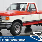 1987 Ford F-150 for Sale $18,995
