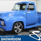 1954 Ford F1