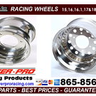 Real Racing Wheels