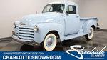 1952 Chevrolet 3100 1/2 Ton