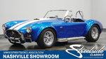 1967 Shelby Cobra Unique Motorcars
