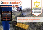 NEW METAL DETECTOR 2020 - Deep Seeker
