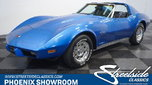 1976 Chevrolet Corvette Stingray  for sale $18,995