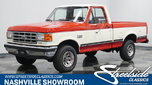 1987 Ford F-150  for sale $17,995