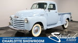 1952 Chevrolet 3100  for sale $34,995