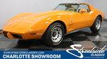 1977 Chevrolet Corvette  for sale $24,995