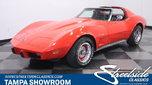 1975 Chevrolet Corvette  for sale $17,995