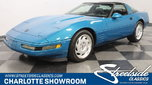 1992 Chevrolet Corvette LT1  for sale $11,995