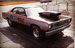 Plymouth Duster  for sale $18,000
