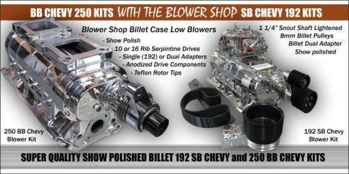 LS Chevy Rec, Cathedral , Port  Billet Blower Pkg.    for Sale $4,350