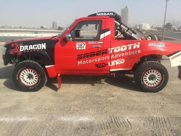 NISSAN PATROL T1 (FIA)  for Sale $42,000