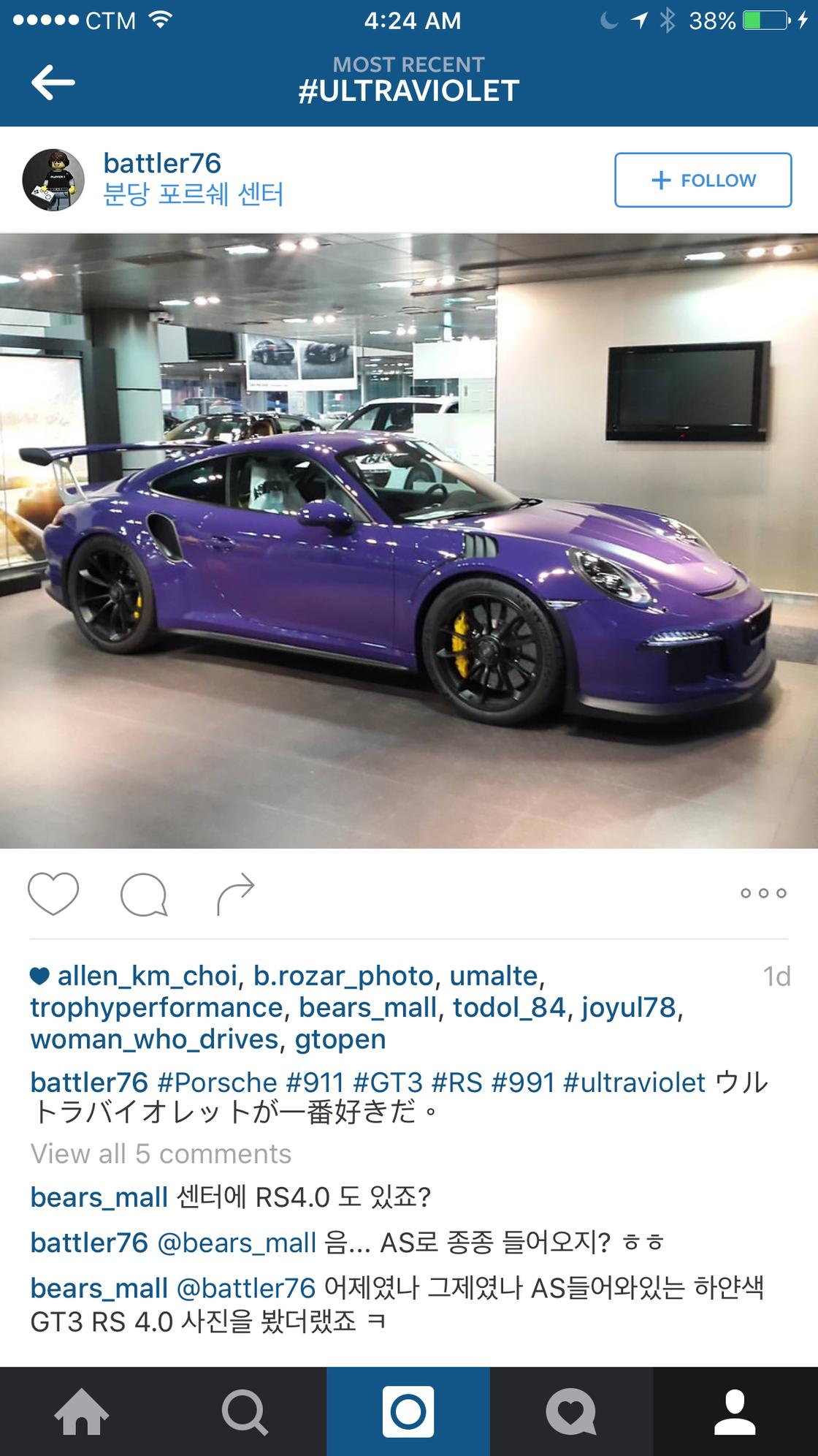 Question about gt3 Rs wing - Rennlist - Porsche Discussion Forums