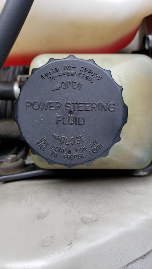 Power Steering Fluid - ClubLexus - Lexus Forum Discussion