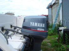 Yamahas